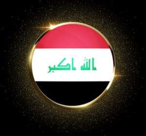 Gold Prices Iraq